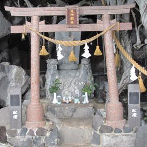 Japan-healing-courses-4